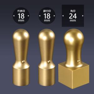 会社印 ブラストチタン(ゴールド) 3本F24セット  /法人 会社設立 本 実印 銀行印 角印 送料無料 法人印鑑|shirushidou