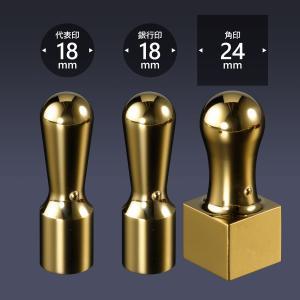 会社印 ミラーチタン(ゴールド) 3本F24セット  /法人 会社設立 本 実印 銀行印 角印 送料無料 法人印鑑|shirushidou
