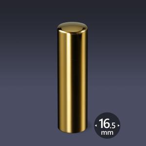 個人印 ミラーチタン(ゴールド) 丸寸胴16.5ミリ/プレゼント お祝い実印 銀行印 認印 激安 男性 女性 送料無料|shirushidou