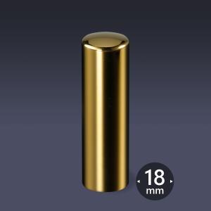 個人印 ミラーチタン(ゴールド) 丸寸胴18ミリ/プレゼント お祝い実印 銀行印 認印 激安 男性 女性 送料無料|shirushidou