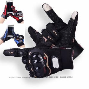 グローブメンズ バイクグローブ オートバイ バイク用品 手袋  素材:極細繊維のPU合成皮革、ライカ...