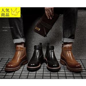 素材:PU合革 合成ソール サイズ:38(24cm)〜46(28cm) 色:ブラウン ブラック   ...