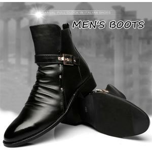 素材:革  合成ソール サイズ:37-44 色:ブラック  ブーツ メンズ 防寒ブーツ ショートブー...