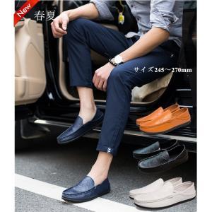 ローファー メンズ シューズ スリッポン 靴 メンズ靴 シューズ ドライビング靴 ビジネスシューズ ...
