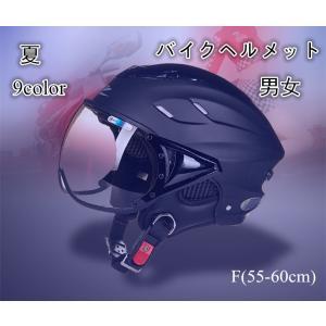 重さ:約800g サイズ:F(55-60cm)  特徴:軽め素材を使用し、長時間に走っても、疲労軽減...