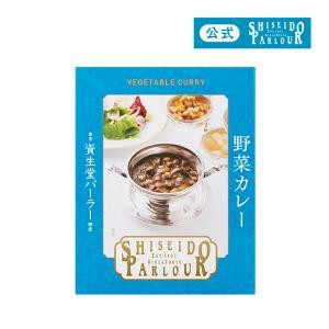 資生堂パーラー 野菜カレー 東京・銀座 shiseido-parlour