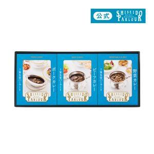 資生堂パーラー カレー詰め合わせCRN30 東京・銀座 カレー 詰め合わせ|shiseido-parlour