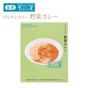 資生堂パーラー グルテンフリー 野菜カレー 東京・銀座 健康 shiseido-parlour