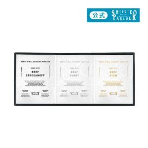 資生堂パーラー スペシャルグルメ詰め合わせSG86 東京・銀座 カレー 詰め合わせ ギフト|shiseido-parlour
