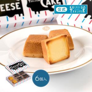 ギフト 資生堂パーラー チーズケーキ6個入 東京 銀座 お土産 個包装 母の日