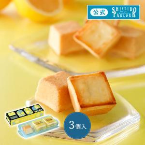 資生堂パーラー 夏のチーズケーキ(レモン) 3個入 【東京・...