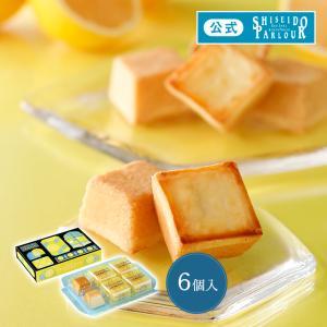 資生堂パーラー 夏のチーズケーキ(レモン) 6個入 東京・銀...