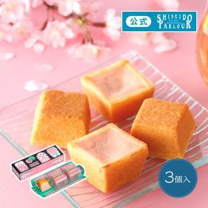 資生堂パーラー 春のチーズケーキ(さくら味) 3個入...