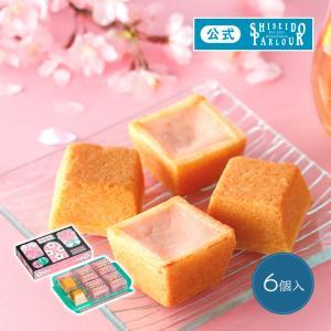 資生堂パーラー 春のチーズケーキ(さくら味) 6個入
