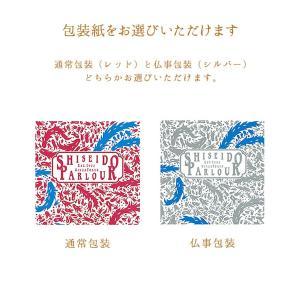 お中元 ギフト 資生堂パーラー ビスキュイ30枚入 東京・銀座 クッキー ビスケット お菓子 shiseido-parlour 05