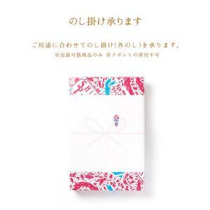 お中元 ギフト 資生堂パーラー ビスキュイ30枚入 東京・銀座 クッキー ビスケット お菓子 shiseido-parlour 06