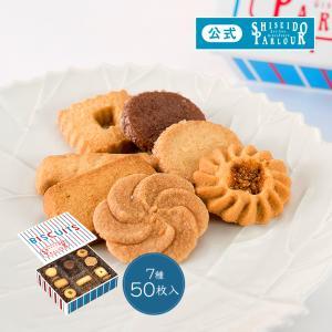 かたち、厚み、食感、香り、そして味わい。 小さくてもひとつひとつ個性豊かな菓子としてそれぞれにふさわ...