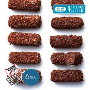資生堂パーラー ラ・ガナシュ6個入  プチギフト チョコレート バレンタイン