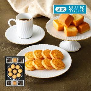 資生堂パーラー 菓子詰め合わせ E32【東京・銀座】【クッキー 詰め合わせ ギフト】