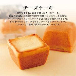 スイーツ ギフト 詰め合わせ 資生堂パーラー 菓子詰め合わせ SP50N 送料無料 人気 お菓子|shiseido-parlour|04
