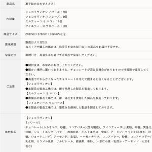 資生堂パーラー 菓子詰め合わせAA21 ギフト  プレゼント ギフトセット お菓子 個包装 詰め合わせ shiseido-parlour 05