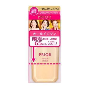 プリオール  うるおい美リフトゲル 限定品 b 65ml|shiseidou-plus