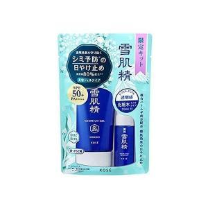コーセー 雪肌精 スキンケア UV ジェル キット shiseidou-plus