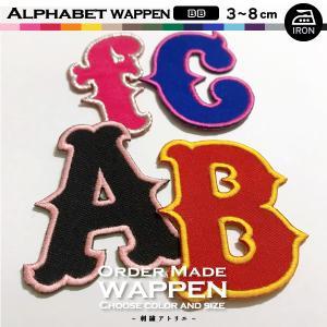 アルファベット&数字 アイロン ワッペン(オーダーふち刺繍/BB体/5cm or 6cm)|shishuatelier