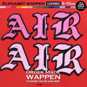 総刺繍アルファベット(ブラックレター・縦50mm)オーダー1文字アイロン接着ワッペン|shishuatelier