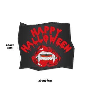 ハロウィン HAPPY HALLOWEEN VAMPIRE 吸血鬼ワッペン(総刺繍)9cm×8cm オーナメント|shishuatelier