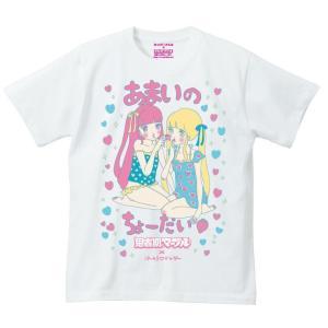 はっとりかんな あまいのちょーだい 思春期マーブルTシャツ|shisyunki