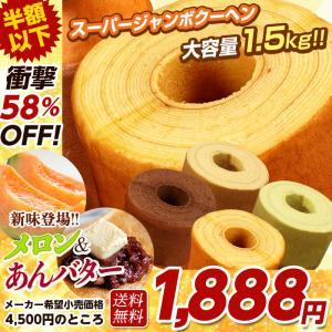 商品説明 名称 洋菓子 原材料名 鶏卵、砂糖、小麦粉、マーガリン、コーンスターチ、オリゴ糖、乳化剤、...
