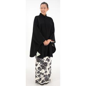 着物 コート 洋装にも 上質ウール 和柄裏地 ポンチョコート ブラック shitateyajingoro