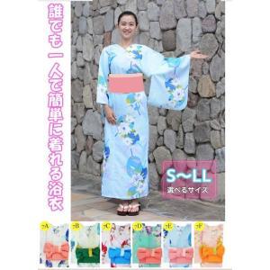 今だけ激安!(衿なし)浴衣&帯セット すず風 全6色x5サイズ|shitateyajingoro