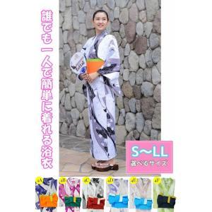 今だけ激安!(衿あり)浴衣&帯セット 華みやび 全6色x5サイズ shitateyajingoro