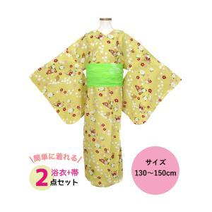 女の子用 子供 浴衣 兵児帯セット 洗える 簡単 着付け不要 130cm 140cm 150cm 160cm キッズ ジュニア レディース 衿なし 梅しらべ 黄色 shitateyajingoro