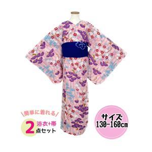 女の子用 子供 浴衣 兵児帯セット 洗える 簡単 着付け不要 130cm 140cm 150cm 160cm キッズ ジュニア レディース 衿なし 花ごろも ピンク shitateyajingoro