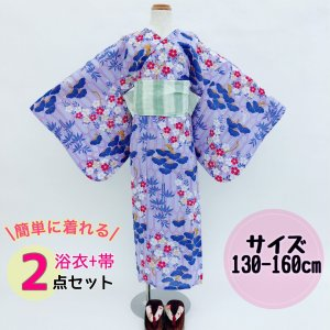 女の子用 子供 浴衣 兵児帯セット 洗える 簡単 着付け不要 130cm 140cm 150cm 160cm キッズ ジュニア レディース 衿なし 花ごろも 紫 shitateyajingoro