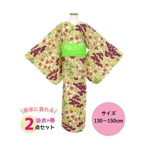女の子用 子供 浴衣 兵児帯セット 洗える 簡単 着付け不要 130cm 140cm 150cm 160cm キッズ ジュニア レディース 衿なし 花ごろも 黄色 shitateyajingoro