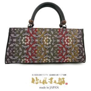 バッグ 着物 洋装にも 日本製 最高級 西陣帯地使用 オリジナル 横長帯地バッグ shitateyajingoro