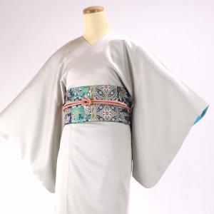 【日本製】(衿なし)高級着物3点セット☆Sサイズ 着付け小物不要![N005] shitateyajingoro