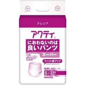 アクティ におわないのは良いパンツ スーパー Sサイズ 22枚×4袋入|shiwa-awase