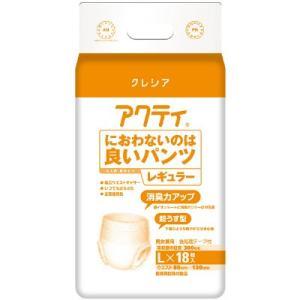 アクティ におわないのは良いパンツ レギュラー L18枚×4袋入|shiwa-awase