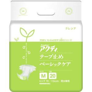アクティ テープ止めベーシックケア M 20枚×4袋入|shiwa-awase