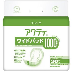 アクティ ワイドパッド1000 男女兼用30枚×4袋入|shiwa-awase