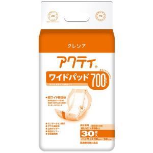 アクティ ワイドパッド700 男女兼用30枚×6袋入|shiwa-awase