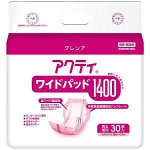 アクティ ワイドパッド1400 男女兼用30枚×3袋入|shiwa-awase
