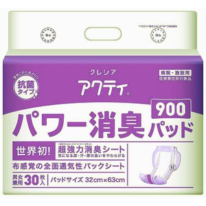 アクティ パワー消臭パッド900 男女兼用30枚×4袋入|shiwa-awase