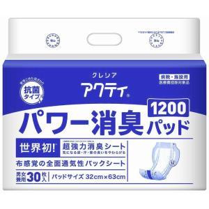 アクティ パワー消臭パッド1200 男女兼用30枚×4袋入|shiwa-awase