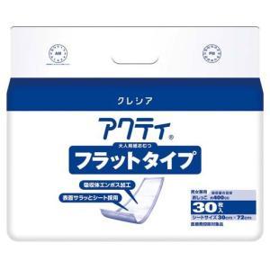 アクティ フラットタイプ 30枚×6袋入 shiwa-awase